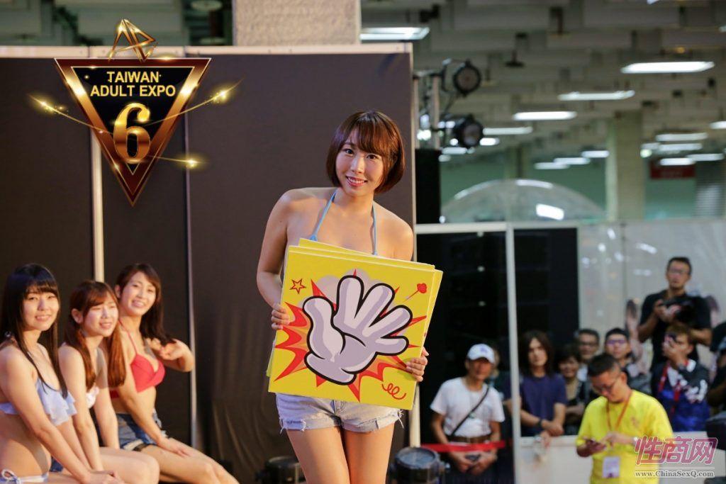2017第六届台湾成人博览会报道―第三天图片18
