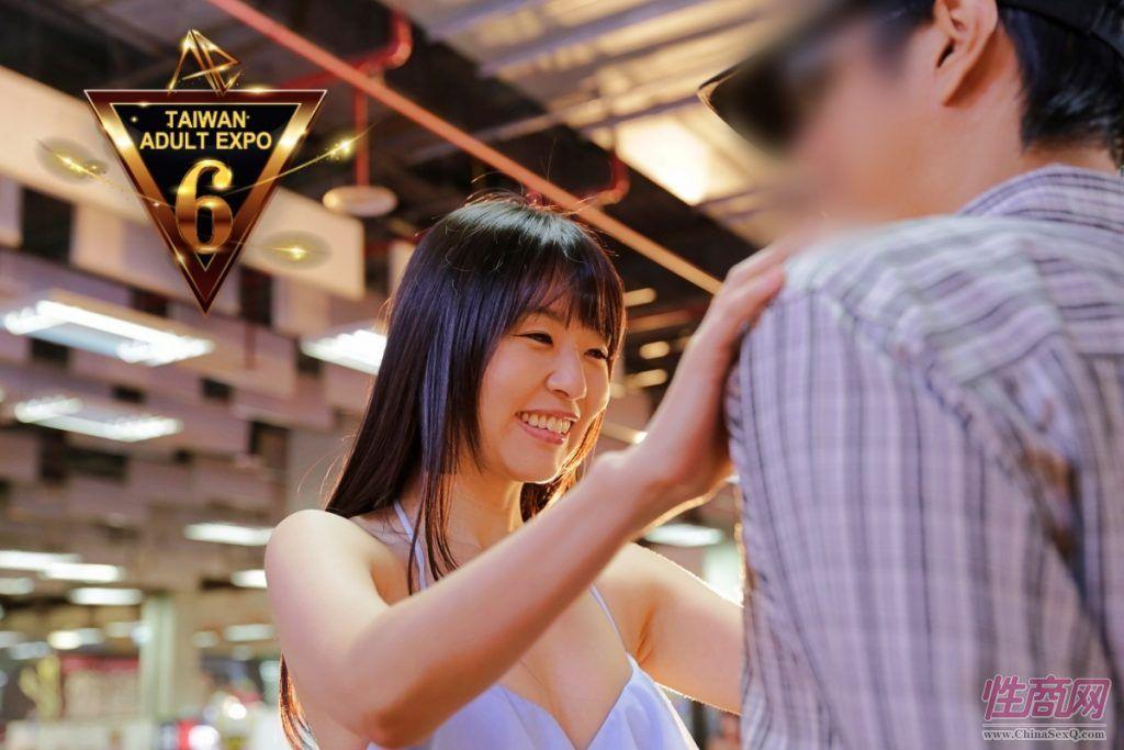 2017第六届台湾成人博览会报道―第三天图片21