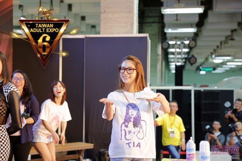 2017第六届台湾成人博览会报道―第三天图片22
