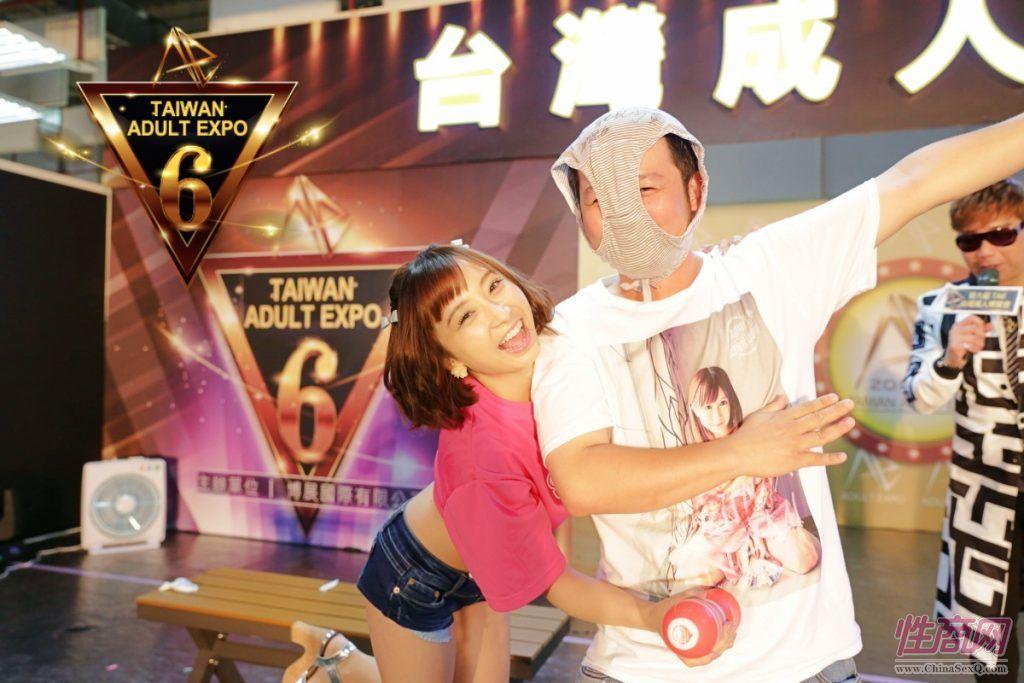 2017第六届台湾成人博览会报道―第三天图片25