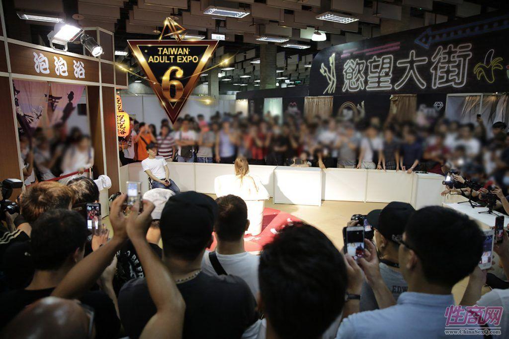 2017第六届台湾成人博览会报道―第三天图片28