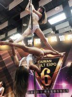 2017第六届台湾成人博览会报道―第二天图片6