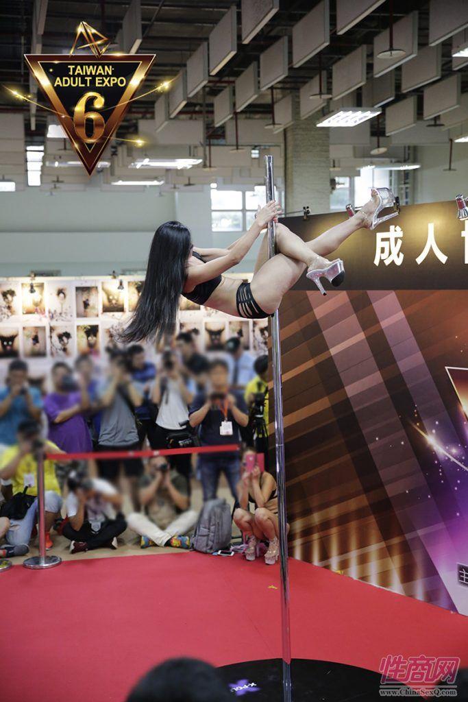 2017第六届台湾成人博览会报道―第二天图片25