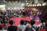 2017第六届台湾成人博览会报道―第二天