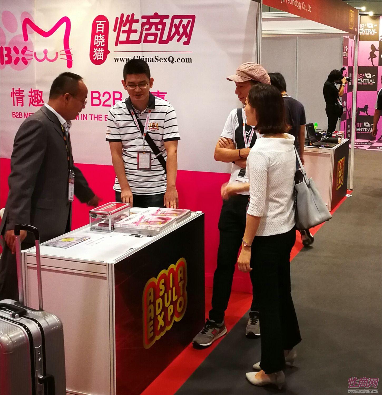 做外贸的老司机都参加香港亚洲成人博览图片2
