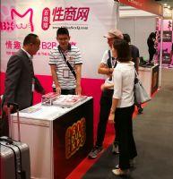 做外贸的老司机都参加香港亚洲成人博览图片13