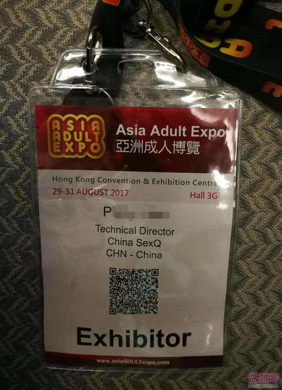 做外贸的老司机都参加香港亚洲成人博览图片40