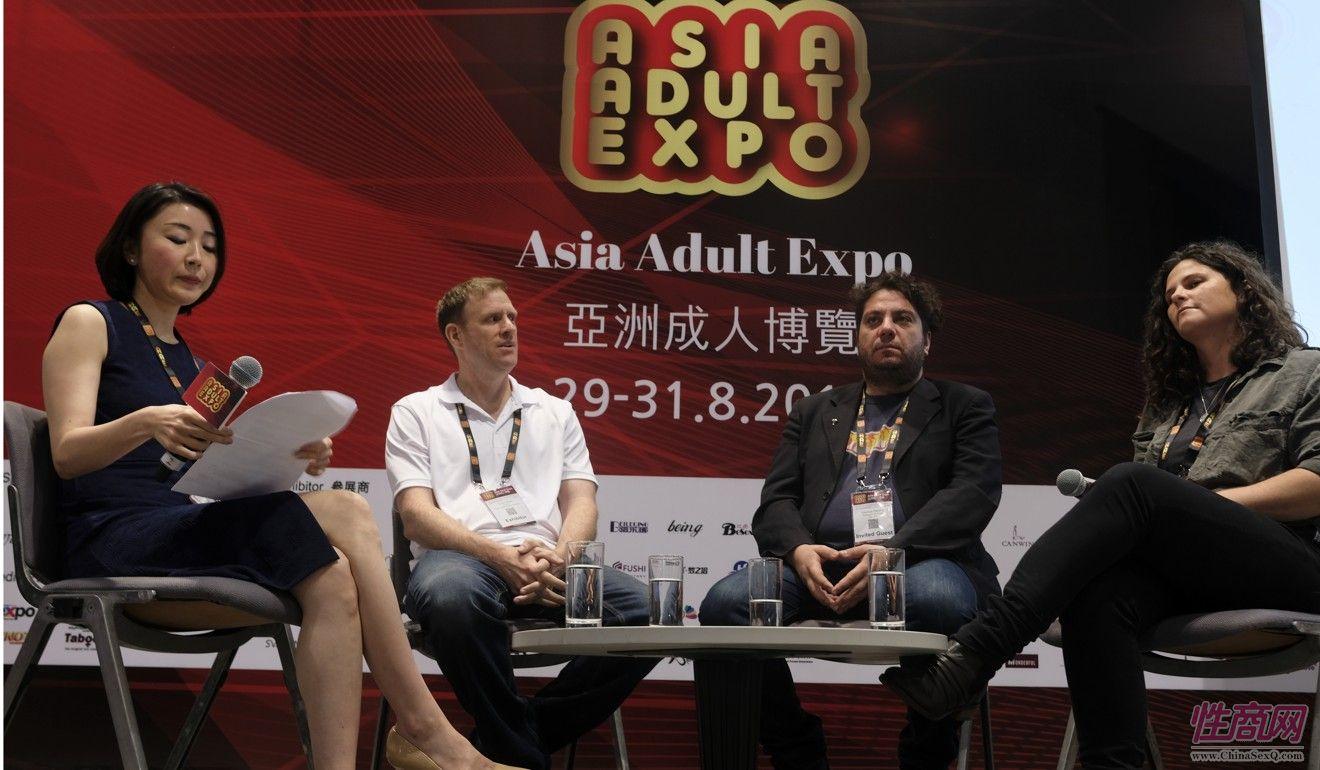 做外贸的老司机都参加香港亚洲成人博览图片32