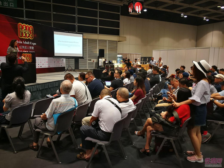 亚洲成人博览论坛:VR成就未来终极快乐图片1