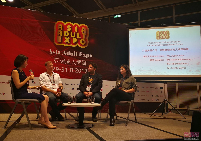 亚洲成人博览论坛:VR成就未来终极快乐图片2