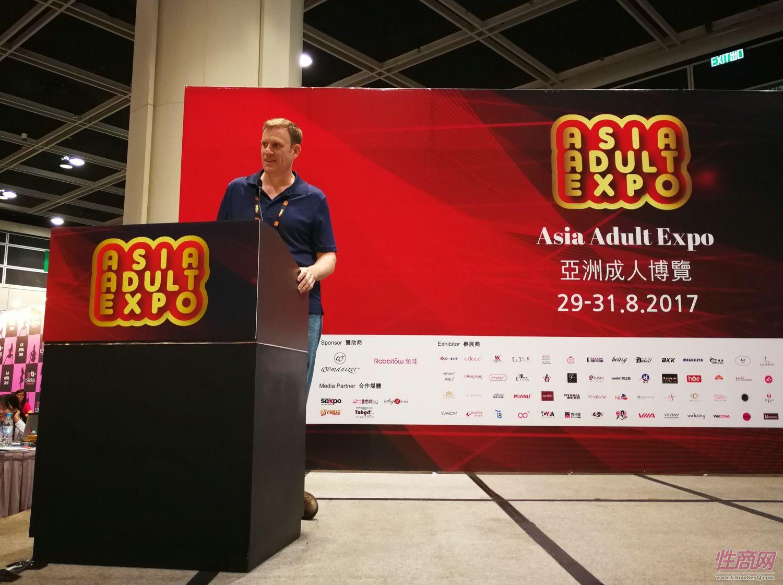 亚洲成人博览论坛:VR成就未来终极快乐图片3