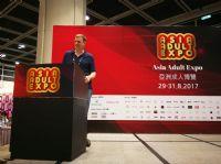 亚洲成人博览论坛:VR成就未来终极快乐