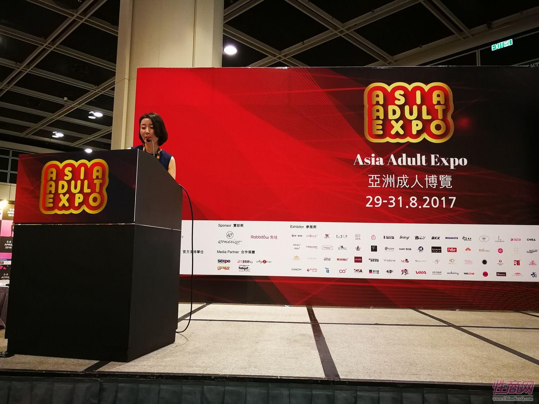 亚洲成人博览论坛:VR成就未来终极快乐图片4