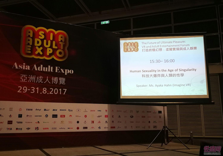 亚洲成人博览论坛:VR成就未来终极快乐图片10