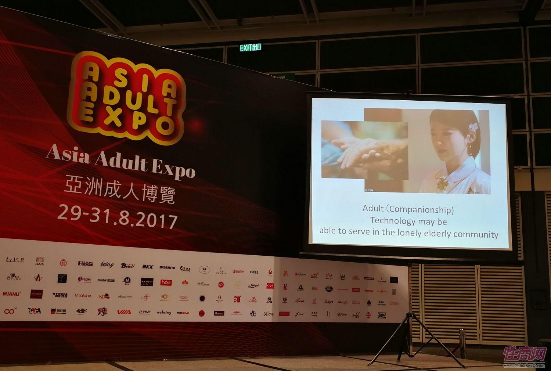 亚洲成人博览论坛:VR成就未来终极快乐图片14