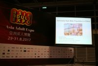 亚洲成人博览论坛:VR成就未来终极快乐图片15
