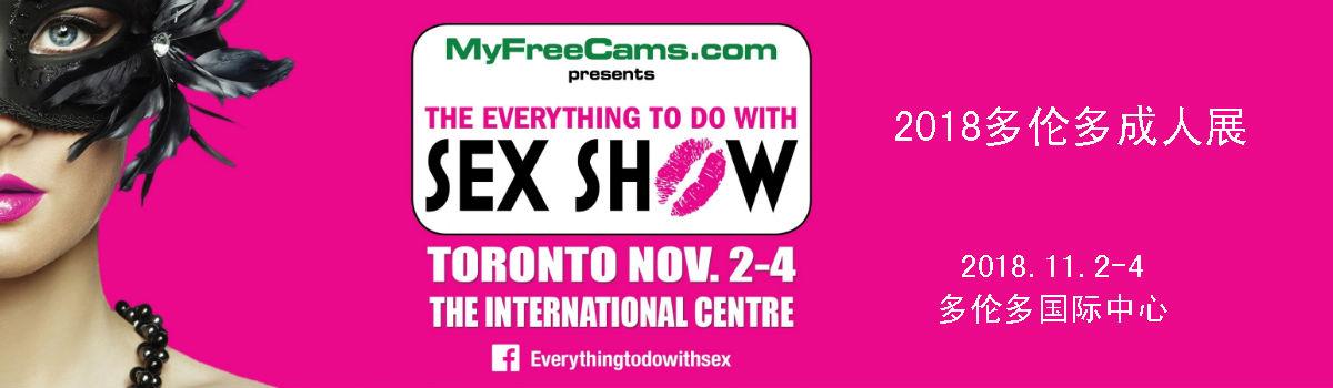 2018加拿大多伦多成人展TabooShow横幅banner
