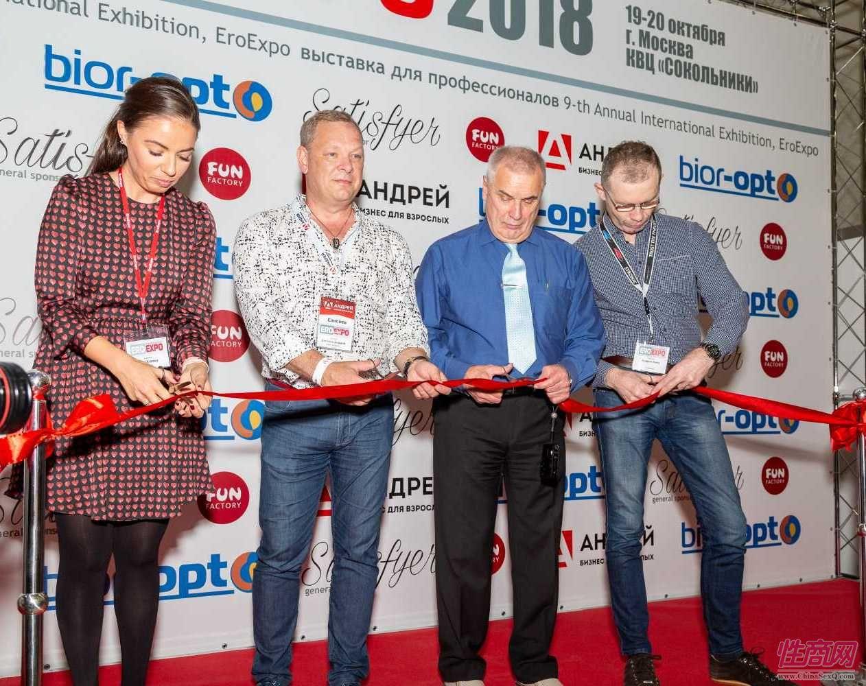俄罗斯成人展-获奖企业 (1)