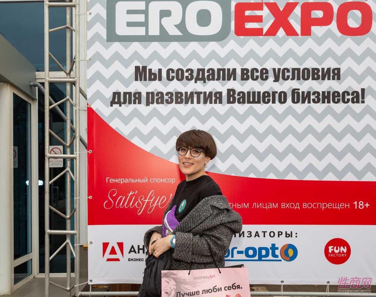 俄罗斯成人展-展会现场 (1)