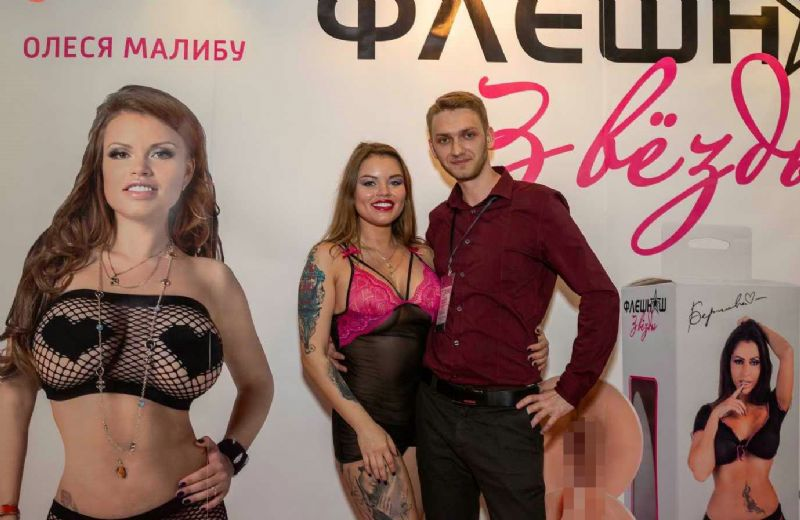 俄罗斯成人展-展会现场 (22)