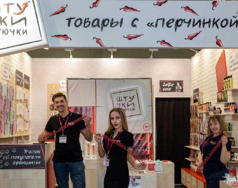 俄罗斯成人展-展会现场 (25)