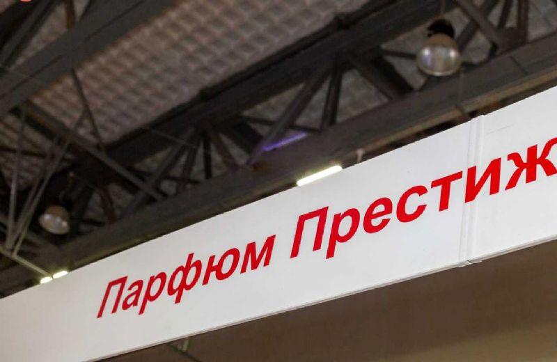 俄罗斯成人展-展会现场 (27)