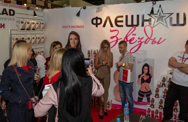 俄罗斯成人展-展会现场 (42)