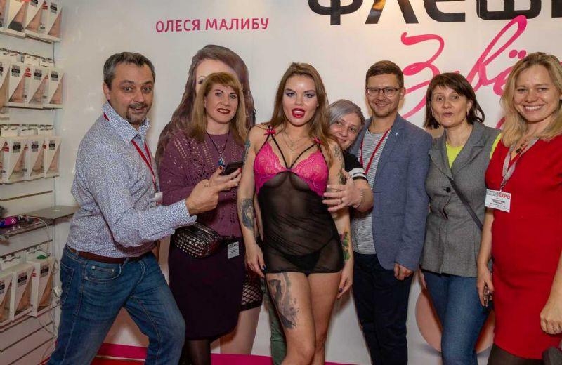 俄罗斯成人展-展会现场 (38)