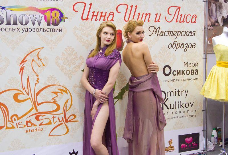两位俄罗斯模特