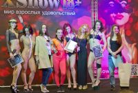 2016xShow俄罗斯成人展颁奖典礼