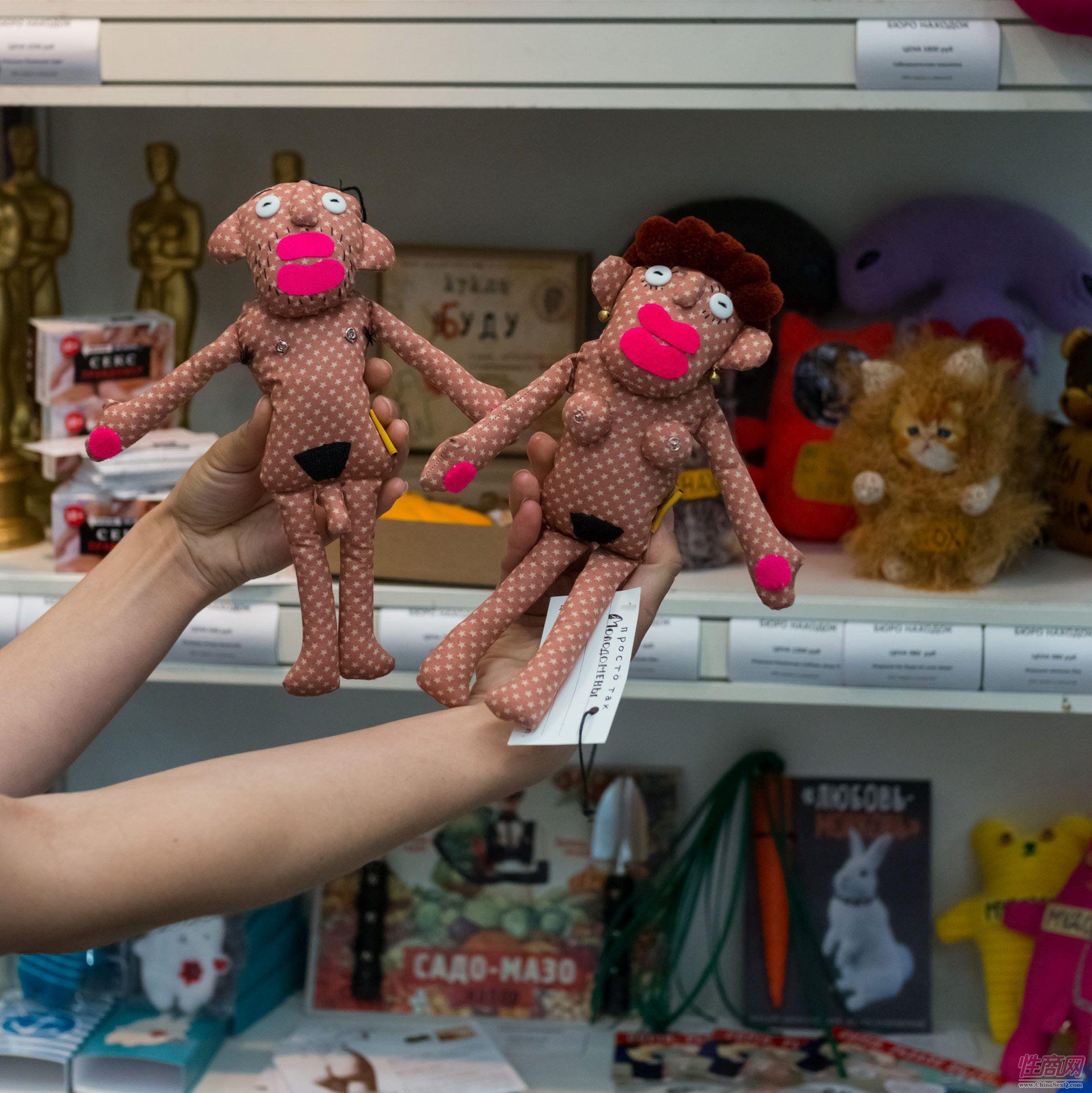 丑萌的性趣娃娃玩具