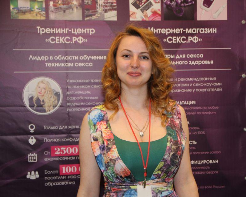 俄罗斯美女展商