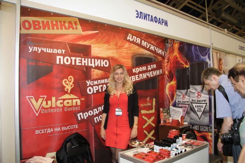 俄罗斯的延时产品,女展商美丽动人