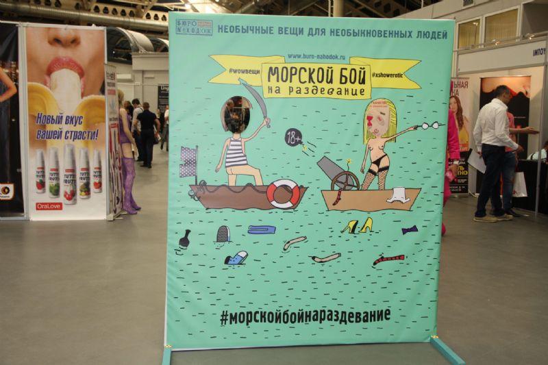 俄罗斯著名礼品店的卡通广告