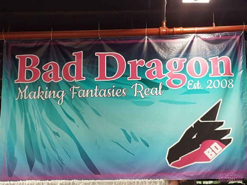 BadDragon