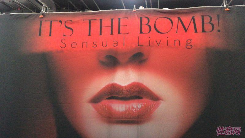It's the bomb-感性生活
