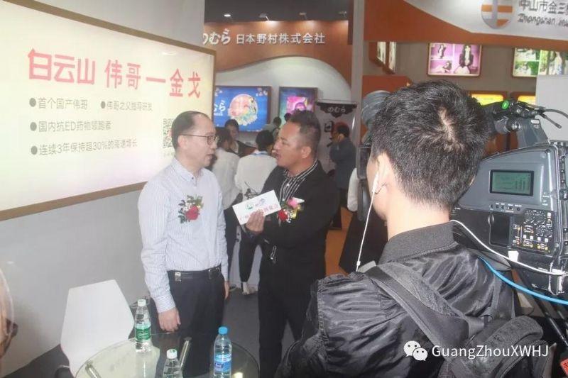 18年广州性文化节-展会现场 (45)