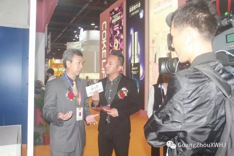 18年广州性文化节-展会现场 (46)
