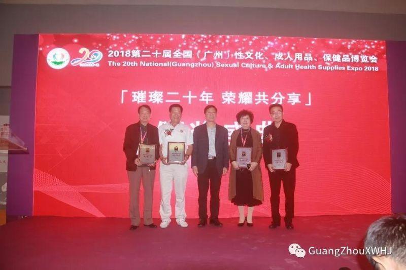 18年广州性文化节-展会现场 (50)