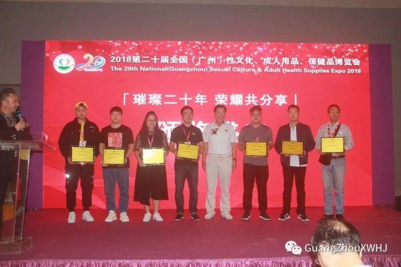 18年广州性文化节-展会现场 (51)