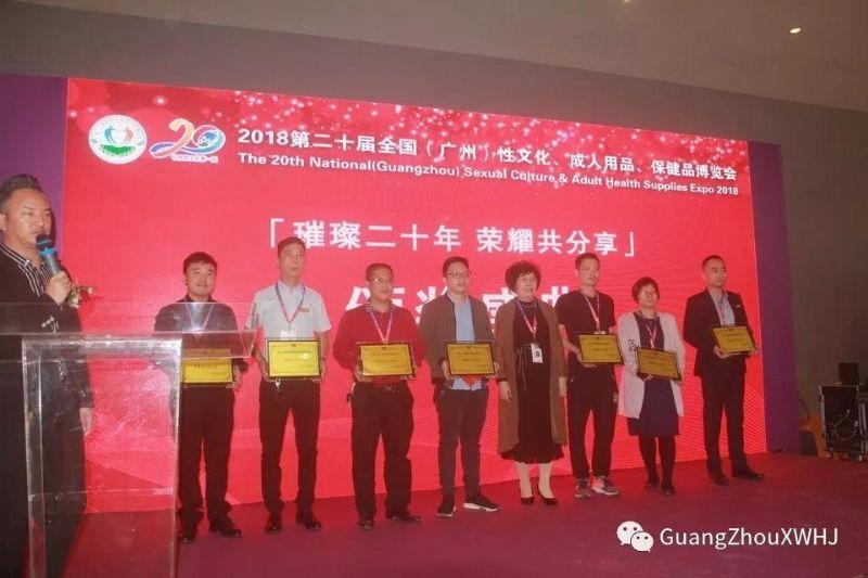 18年广州性文化节-展会现场 (52)