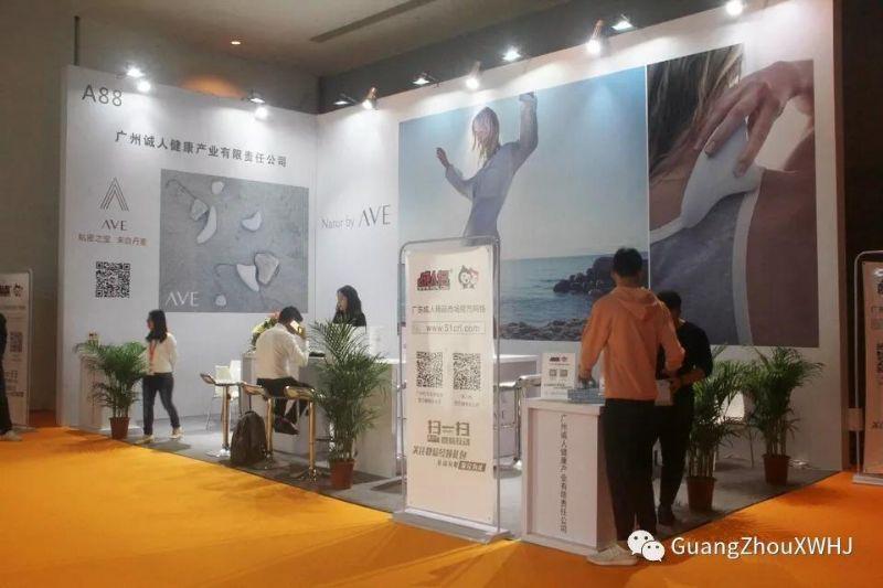 18年广州性文化节-展会现场 (53)