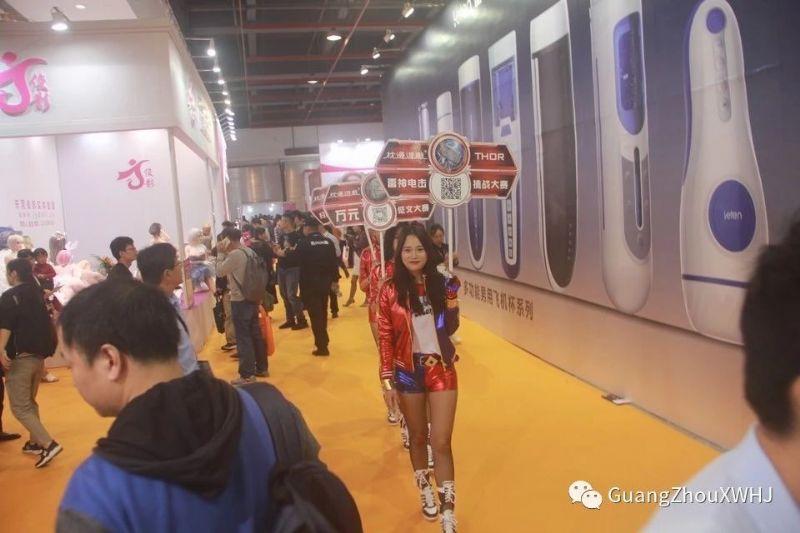 18年广州性文化节-展会现场 (55)