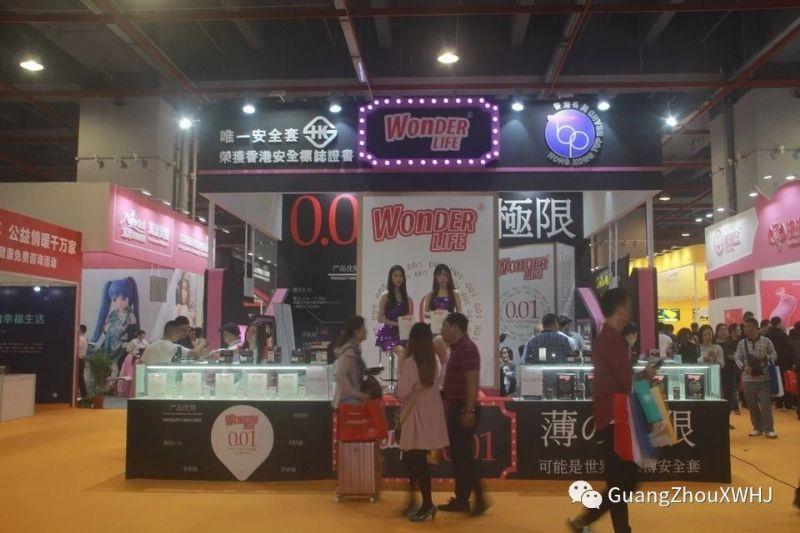 18年广州性文化节-展会现场 (57)