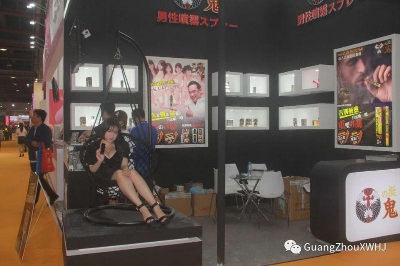 18年广州性文化节-展会现场 (60)