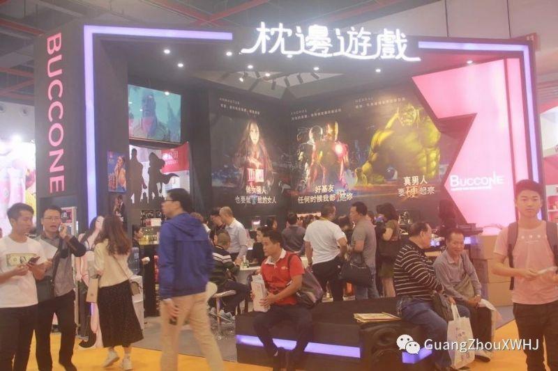 18年广州性文化节-展会现场 (58)