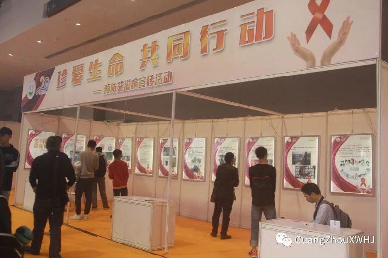 18年广州性文化节-展会现场 (68)