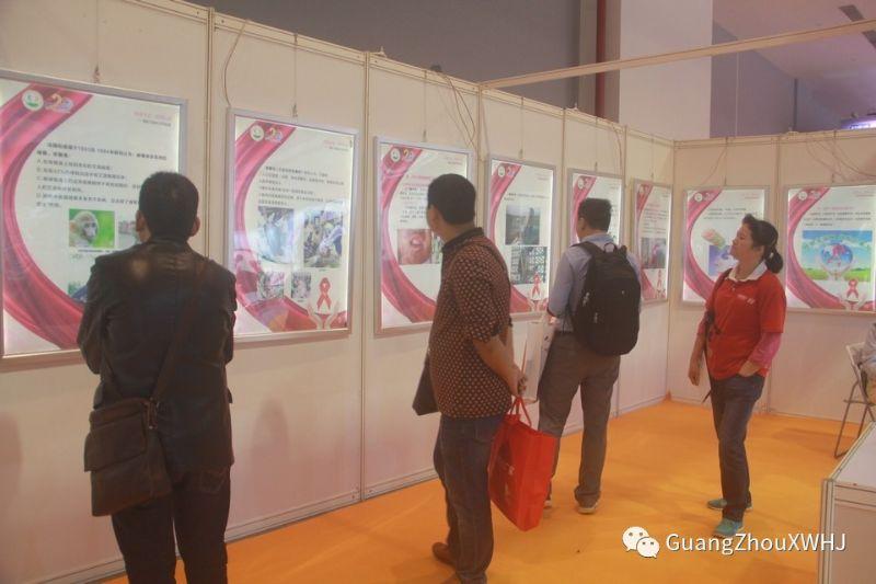 18年广州性文化节-展会现场 (69)
