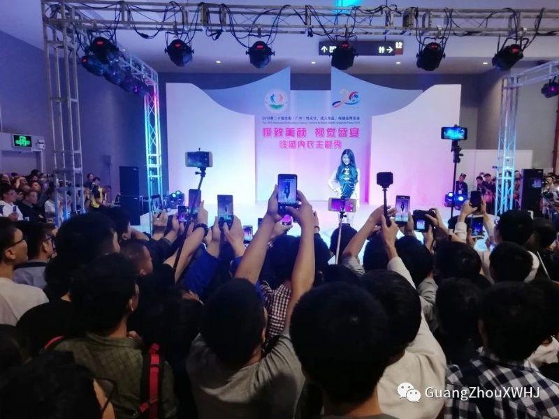 18年广州性文化节-展会现场 (73)