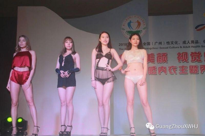 18年广州性文化节-展会现场 (74)